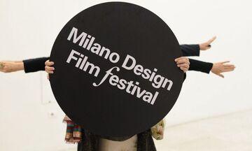 Αναβάλλεται για τον Νοέμβριο το 1οMilano Design Film Festival Greece–Athens