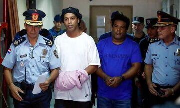 Ροναλντίνιο: Στη φυλακή για μια νύχτα, μαζί με… έμπορους ναρκωτικών