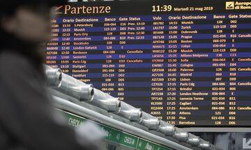 Κοροναϊός: Η Alitalia αναστέλλει όλες τις πτήσεις από και προς το Μιλάνο