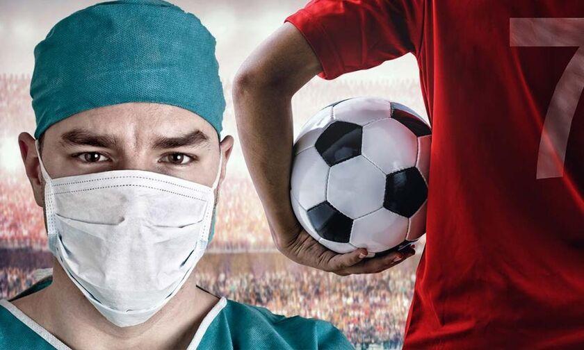 Εφημερίδες: Κορονοϊός και άδεια γήπεδα στα αθλητικά πρωτοσέλιδα της Δευτέρας 9 Μαρτίου