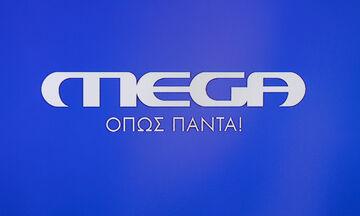 MEGA: Ετοιμάζονται πέντε νέες σειρές τη νέα σεζόν στο κανάλι του Βαγγέλη Μαρινάκη
