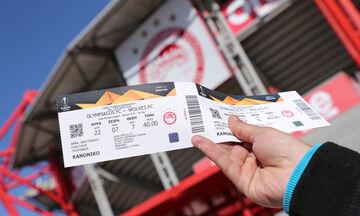 Ολυμπιακός-Γουλβς: Έτσι επιστρέφονται τα χρήματα στους κατόχους εισιτηρίων