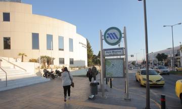Μετρό: Κλειστός ο σταθμός «Αγ. Μαρίνα» το ερχόμενο Σαββατοκύριακο (14 - 15/3)