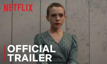 Unorthodox: Η νέα ταινία του Netflix βασισμένη στο ομώνυμο best seller