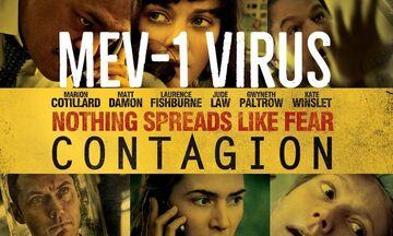 Πανδημίες, υστερίες και λυτρωτικά καρέ ελπίδας στο σινεμά
