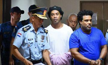 Ροναλντίνιο: Παραμένει στη φυλακή- Απορρίφθηκε το αίτημά του (vid)