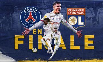 Αναβλήθηκε ο τελικός του Λιγκ Καπ Γαλλίας λόγω κορονοϊού