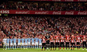 Αναβολή (και) στον τελικό του ισπανικού Κυπέλλου