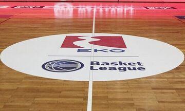 Κορονοϊός: Αναβάλλεται και η Basket League!