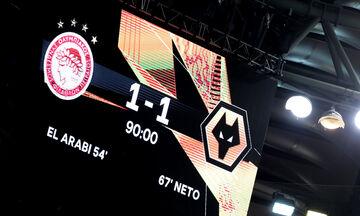 Ολυμπιακός - Γουλβς 1-1: Tα highlights του αγώνα (vid)