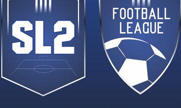 Κορονοϊός: Αναβολή... επίσημα σε Super League 2, Football League