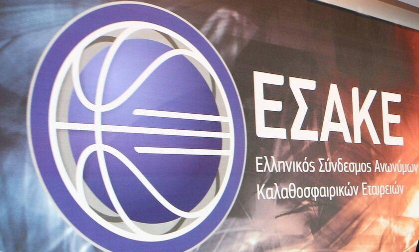 Basket League: Επίσημα αναβολή μέχρι το τέλος του μήνα