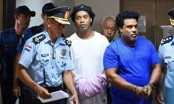 Ροναλντίνιο: «Πληρώνει» 1,6 εκατομμύριο για την αποφυλάκισή του!