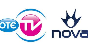 «Δωρεάν NOVA, Cosmote tv, Wind Vision, Vodafone tv όσο ισχύουν τα μέτρα για κορονοϊό»