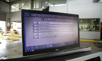 ΚΤΕΟ: Παράταση για τα δελτία τεχνικού ελέγχου