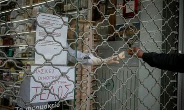 Κορονοϊός: Ποια καταστήματα μένουν ανοιχτά στην Ελλάδα μετά τη νέα απαγόρευση