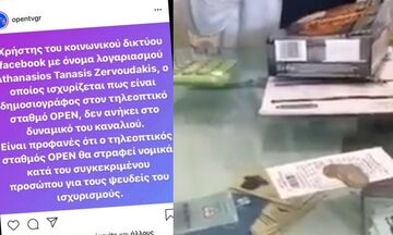 OPEN TV: Κινείται νομικά κατά του ασεβή «δημοσιογράφου» που προσέβαλε τη φαρμακοποιό (vid)