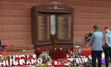 Λίβερπουλ: Αναβλήθηκε το μνημόσυνο για τα θύματα του Χίλσμπορο