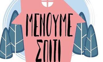 Κορονοϊός: Γιαγιά στην Κομοτηνή πήγε με κράνος για ψώνια, στην υγεία μας στον καθρέπτη (pic, vid)