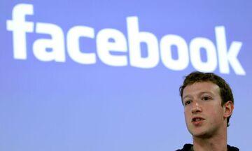 Facebook: Σφάλμα στο σύστημά του που εμποδίζει τις νέες ειδήσεις για τον κορονοϊό