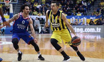 Έβαλαν μυαλό οι Τούρκοι και ανακοίνωσαν πως το πρωτάθλημα μπάσκετ διακόπτεται