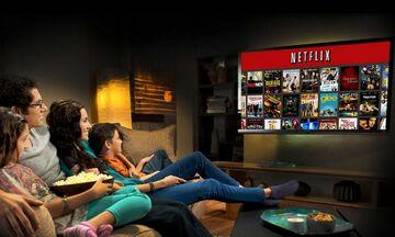Netflix και YouTube: Η ΕΕ τα καλεί να «κατεβάσουν» την ανάλυση