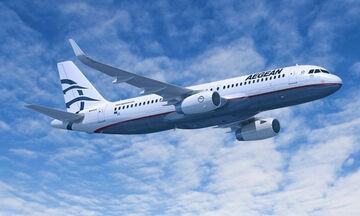 Aegean: Πώς να αναβάλεις την πτήση σου ή να την ακυρώσεις!