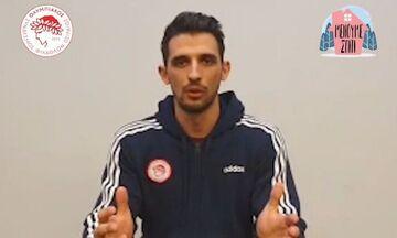 Χρήσιμες συμβουλές από τον γυμναστή του Ολυμπιακού, Δημήτρη Δήμα