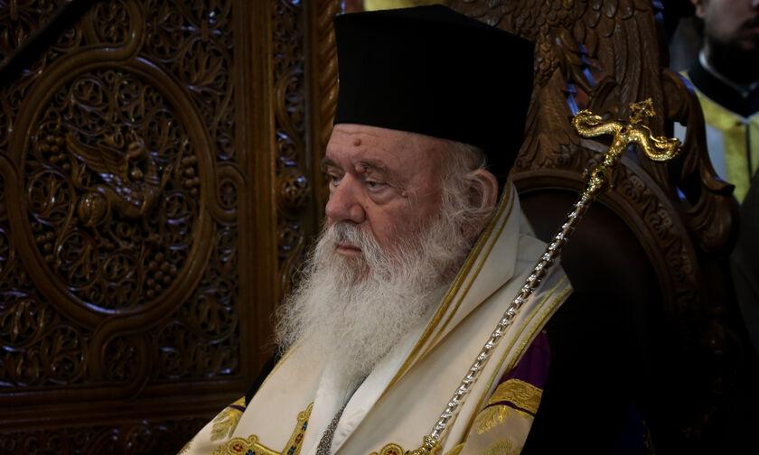 Αρχιεπίσκοπος Ιερώνυμος: «Μένουμε σπίτι»