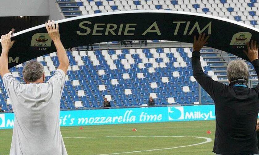 Serie A: Στο 1 δις ευρώ η «μαύρη τρύπα» σε περίπτωση οριστικής διακοπής της!