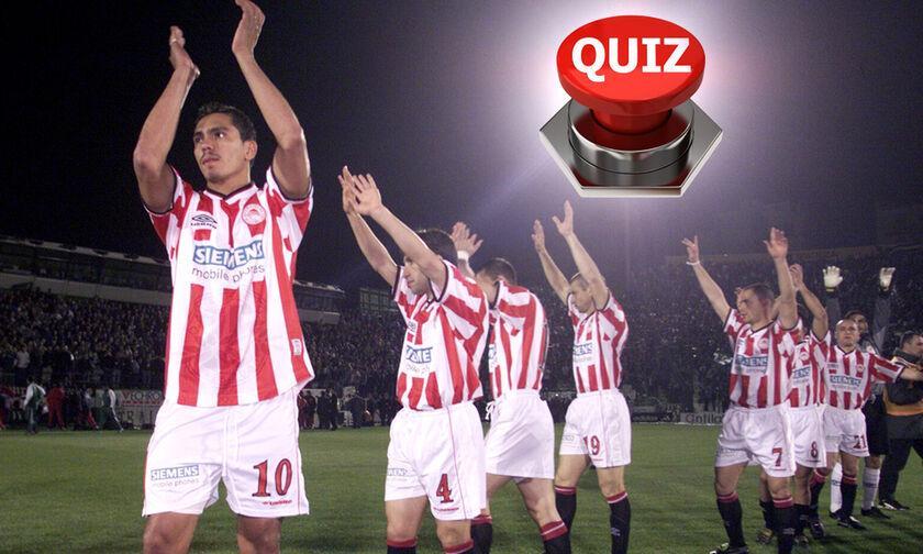 Πόσο καλά θυμάσαι το Παναθηναϊκός - Ολυμπιακός 1-4;