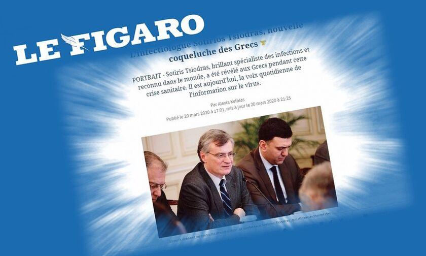Η Figaro υποκλίνεται στον Τσιόδρα: «Χάρη σε αυτόν, οι Έλληνες δεν συνομιλούν με το θάνατο»