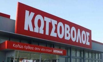 Κωτσόβολος: Προσοχή στο SMS της απάτης