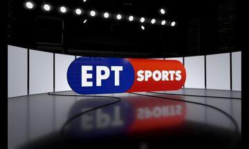 Τηλεοπτικό πρόγραμμα: Τι δείχνει η ΕΡΤ SPORTS σε περίοδο αναστολής αθλητικής δραστηριότητας