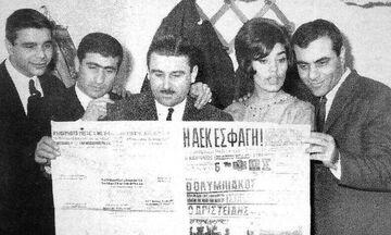 """Την Τρίτη (24/3) στο ΦΩΣ: Η """"νύχτα η τελευταία - Στέλιος Καζαντζίδης"""""""