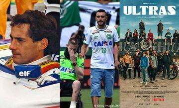 Σένα, Τσαπεκοένσε και Ultras