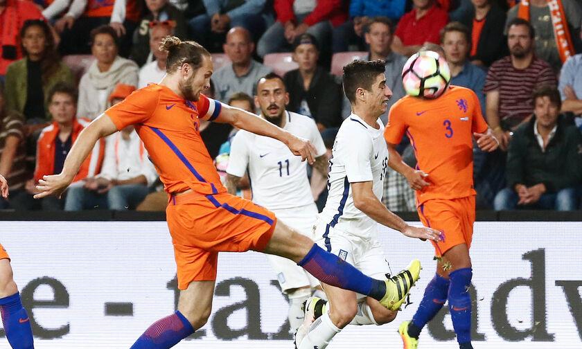 Αναβλήθηκε το Ολλανδία - Ελλάδα