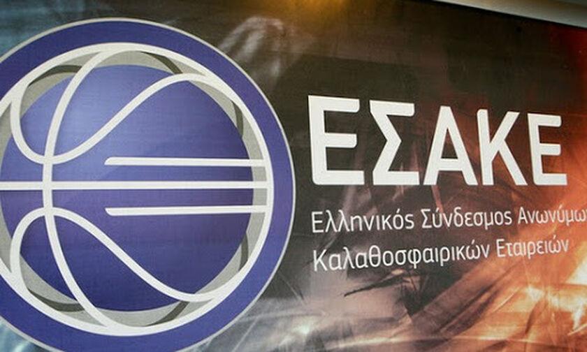 Επίσημη η οριστική διακοπή από τον ΕΣΑΚΕ - Αποφασίζει ο Αυγενάκης