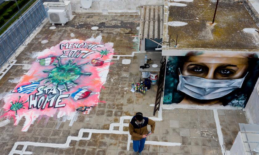 Εντυπωσιακά γκράφιτι κατά του κορονοϊού (pics)