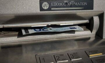 Αναλήψεις έως  400 ευρώ, μόνο από τα ΑΤΜ
