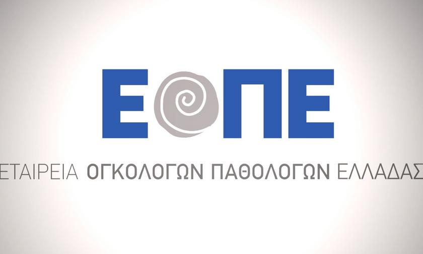 Κορονοϊός: Οδηγίες από την ΕΟΠΕ για ασθενείς με ιστορικό καρκίνου