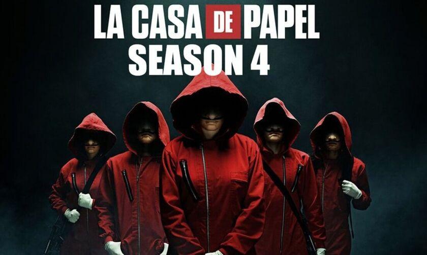Νetflix: Το teaser του τέταρτου κύκλου της σειράς La Casa De Papel (vid)
