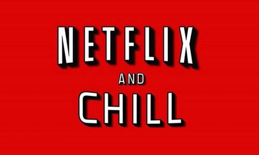 Tα μυστικά του Netflix: 8 tips για να έχετε ακόμη καλύτερη εμπειρία θέασης