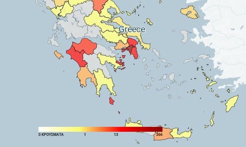 Κορονοϊός: Τα κρούσματα  στην Ελλάδα - Δώδεκα νομοί δεν έχουν κρούσματα (upd-χάρτης)