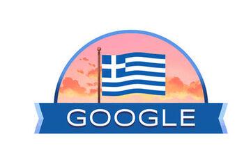 Google: Αφιερωμένο στην Ελλάδα το Doodle της 25ης Μαρτίου