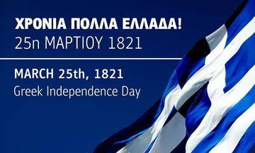 Ολυμπιακός ΣΦΠ: «Χρόνια πολλά Ελλάδα»
