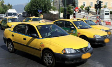 Γιατί τα παλιά ταξί Toyota λέγονται Corona;
