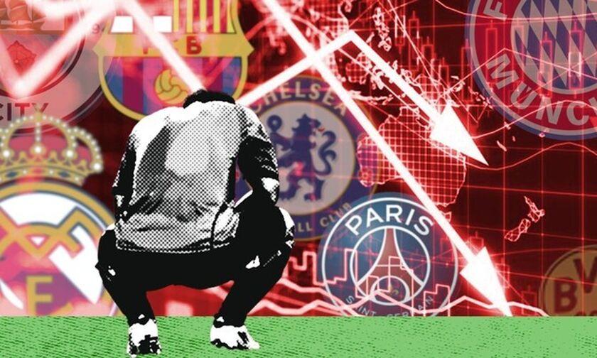 Ο κορονοϊός οδηγεί σε ποδοσφαιρική... λιτότητα!