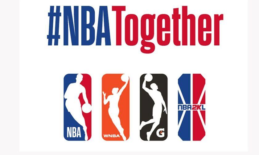 Jr. NBA at Home: Δωρεάν διαδικτυακά μαθήματα από NBAers σε νεαρούς παίκτες (vids)