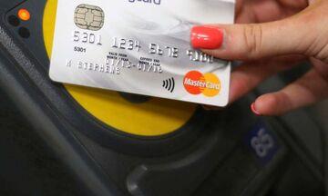 Ανακοινώθηκε η αύξηση του ορίου των ανέπαφων συναλλαγών, χωρίς PIN, στα 50 ευρώ